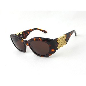 Wholesale Versace AAA Sunglasses 1122