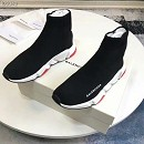 Wholesale Balenciaga Shoes 1045